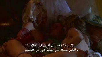 قراصنة سكس فلم مترجم