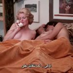 """كامل ساعتين مترجم كلاسيكي Taboo فلم  (تم تحسين الدقة والترجمة)""""المحارم"""" 1980"""