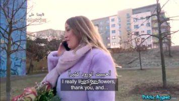 ايطالي مترجم سكس جنس نار