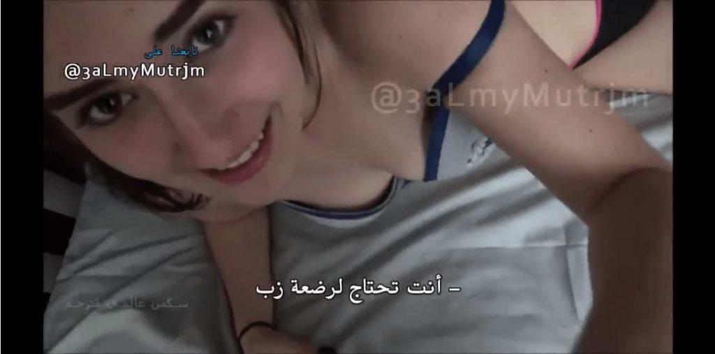 البنت الشرموطة والاب المنحرف مترجم كامل 2019