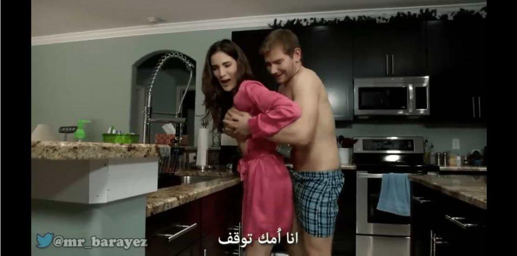 سكس نيك ام وهي تغسل الصحون مترجم كامل