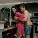 ولد ممحون ينيك امه بالقوة وهي تغسل الصحون مترجم