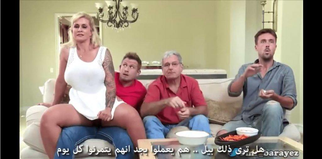 تجلي على زب ابن زوجها المريح مترجم كمل سكس