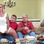 زوجة الاب تجلس على زب ابن زوجها مترجم
