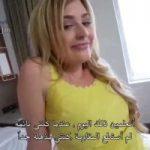 يجلخ على اخته النائمة - سكس محارم مترجم