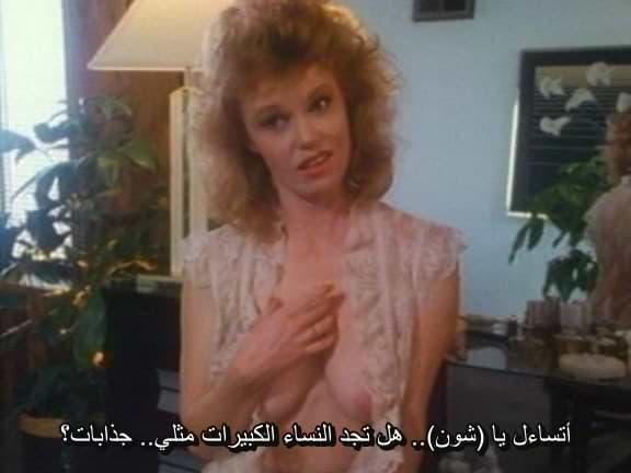تابو الجزء الخامس taboo سكس محارم كلاسيك مترجم جديدي كمل العرب sexalarab