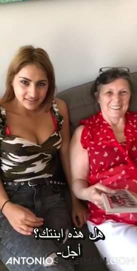 انطونيو سليمان ينيك الام وبنتها كامل مترجم ام ديوثة 2020 xnxx xvideos 2021