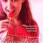 لوليتا الروسيّة (2007) - مترجم