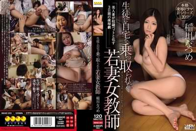 اغتصاب الانسة اليابانية مترجم كامل درس خصوصي سكس نار 20201 فلم ساعتين